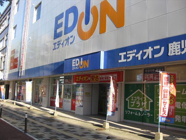 エディオン鹿児島本店